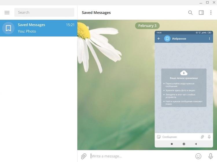 saved messages telegram