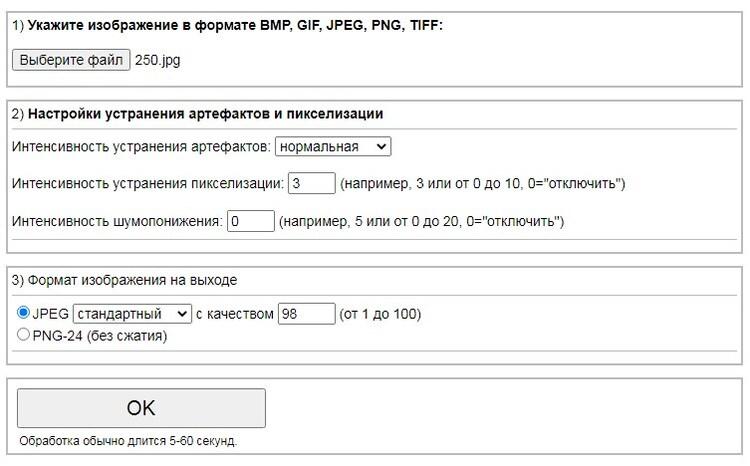 IMGonline.com.ua