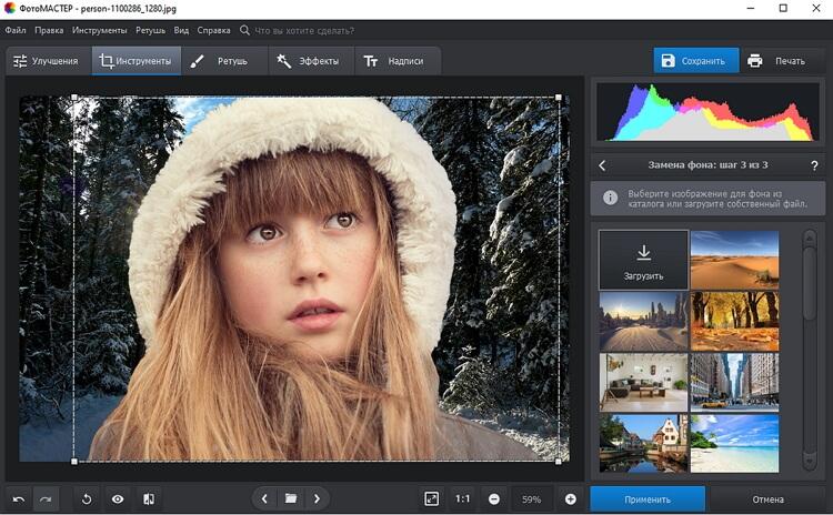 этом какие фото редакторы поддерживает инстаграм западной
